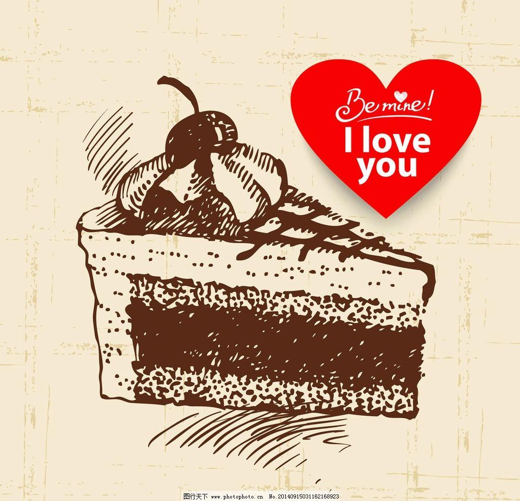 手绘食物 线稿 快餐 蛋糕 插画 速写 素描 咖啡厅 西餐 矢量素材