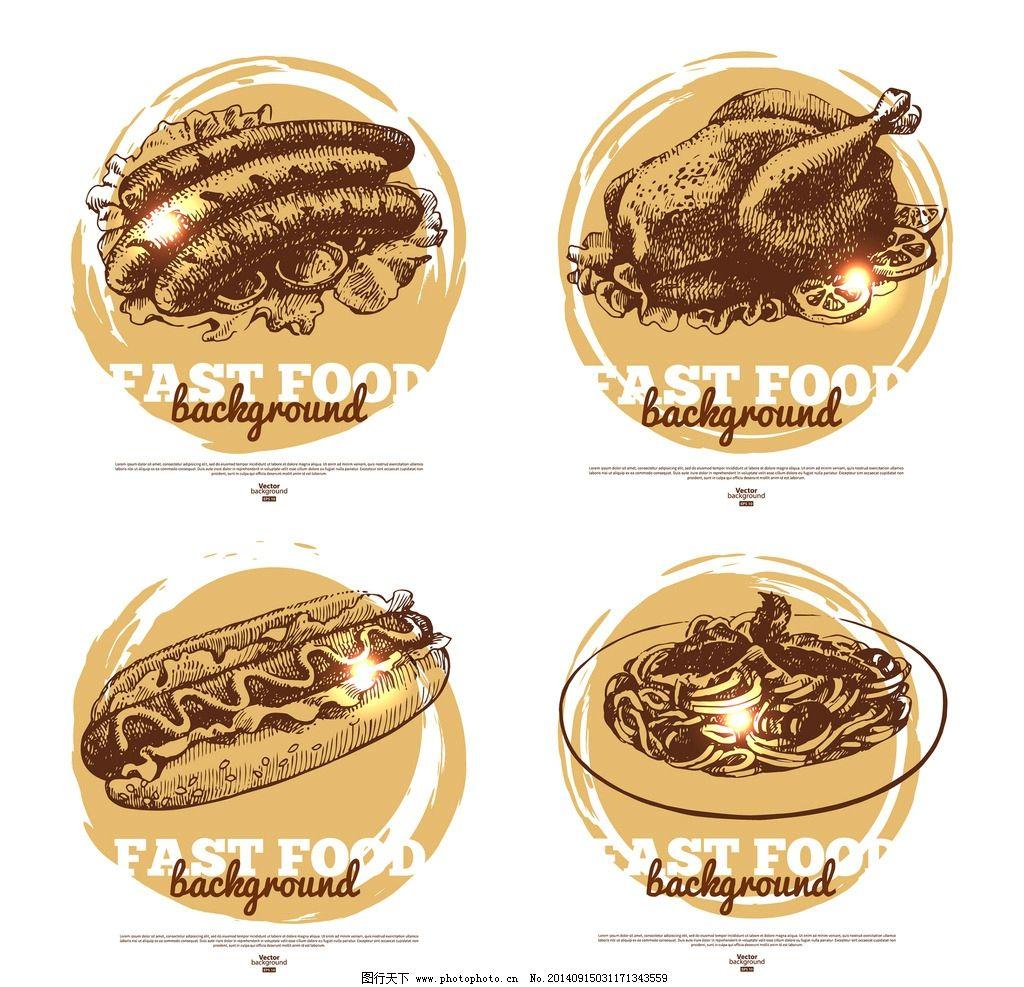 手绘食物 手绘 线稿 快餐 烤鸡 冰淇淋 插画 速写 素描 食物 咖啡厅