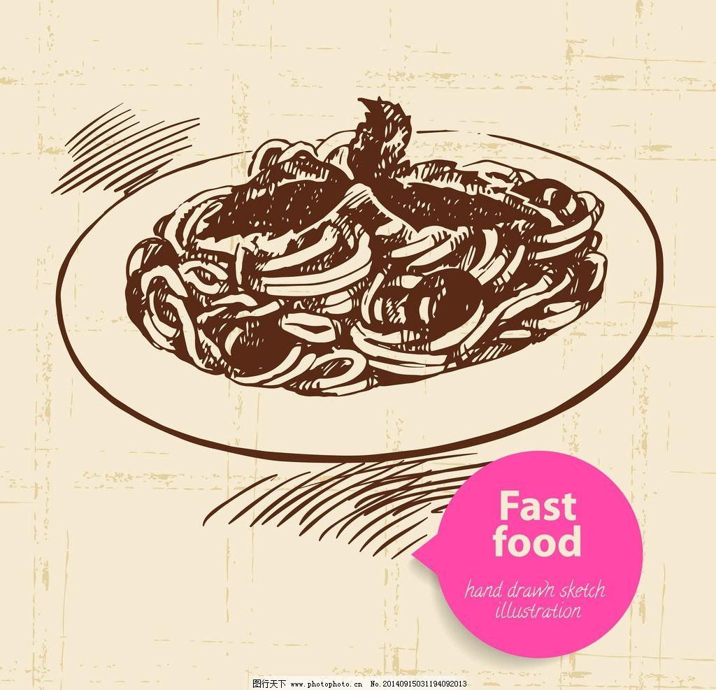 手绘食物 线稿 意大利面条 快餐 插画 速写 素描 西餐 矢量素材