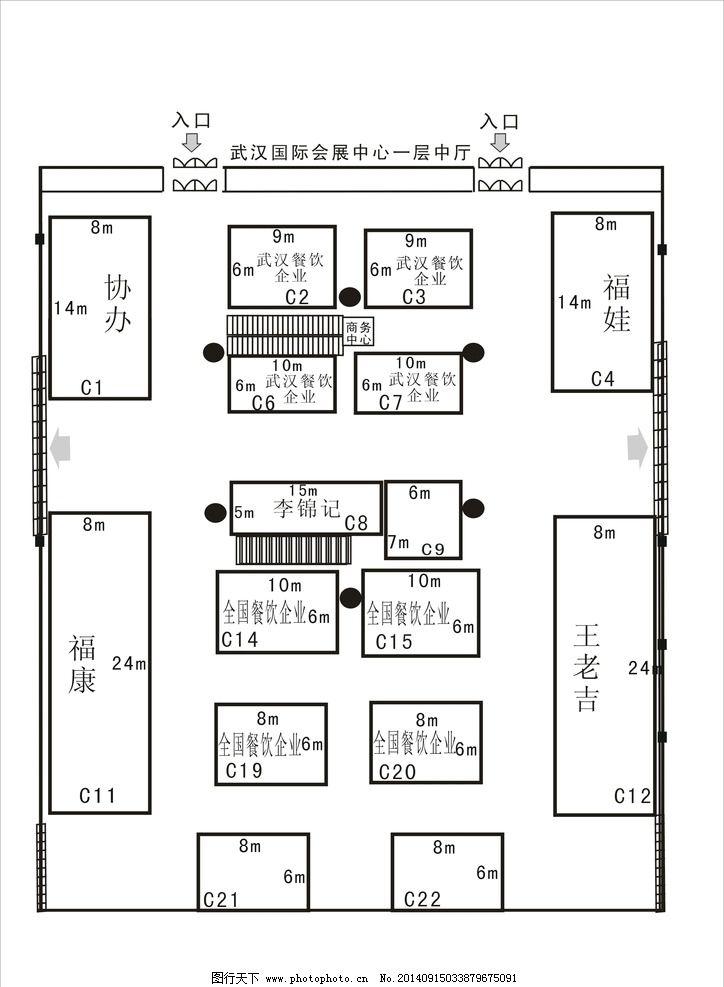 武汉国际会展中心中厅 展会 展位图设计图 博览会 图片素材 图片素材