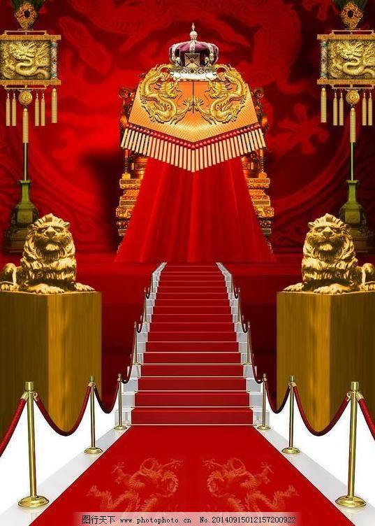 皇宫宫殿素材图片