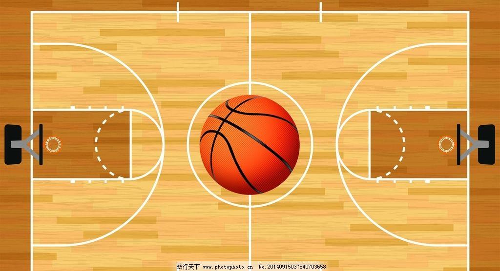 篮球场 篮球 篮球运动 手绘 nba 体育运动 矢量 eps 文化艺术 设计图片