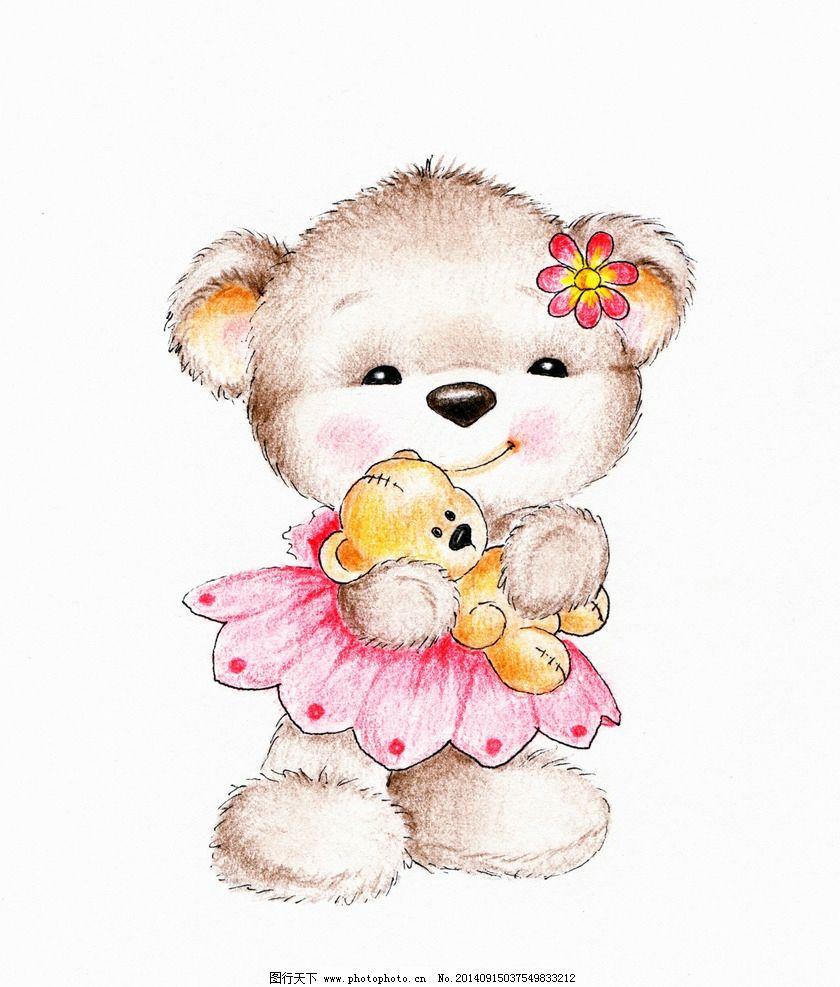 可爱小熊熊图片