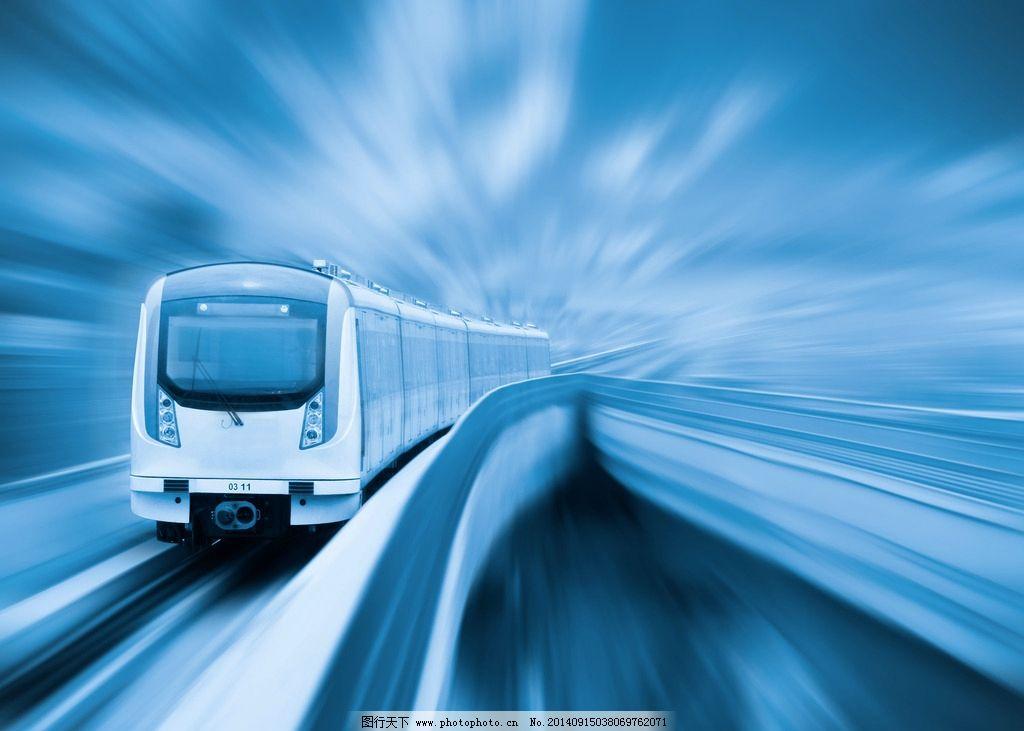 简单科技小制作大全火车