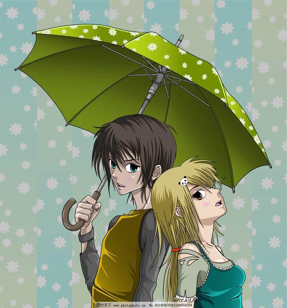 情侣 手绘美少女 动画人物 女孩 性感 日本漫画 女人 美女 时尚 卡通