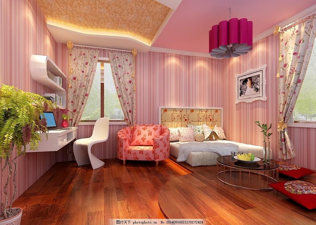 儿童房效果图 儿童卧室 室内设计 温馨 粉色 双人床 沙发 宽敞
