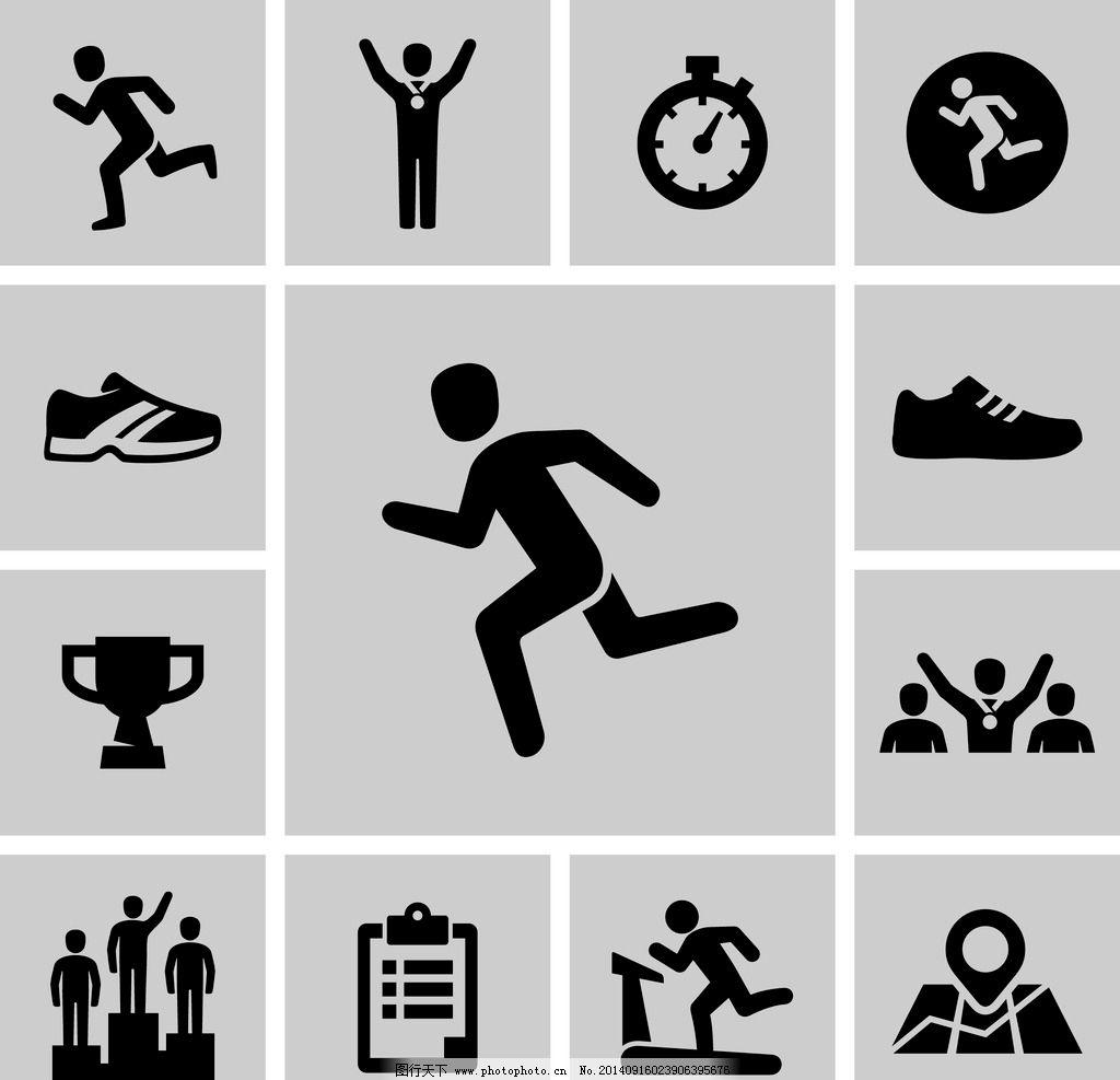 跑步 跑步剪影 人物剪影 运动员剪影 体育剪影 奥运会 亚运会 体育图片