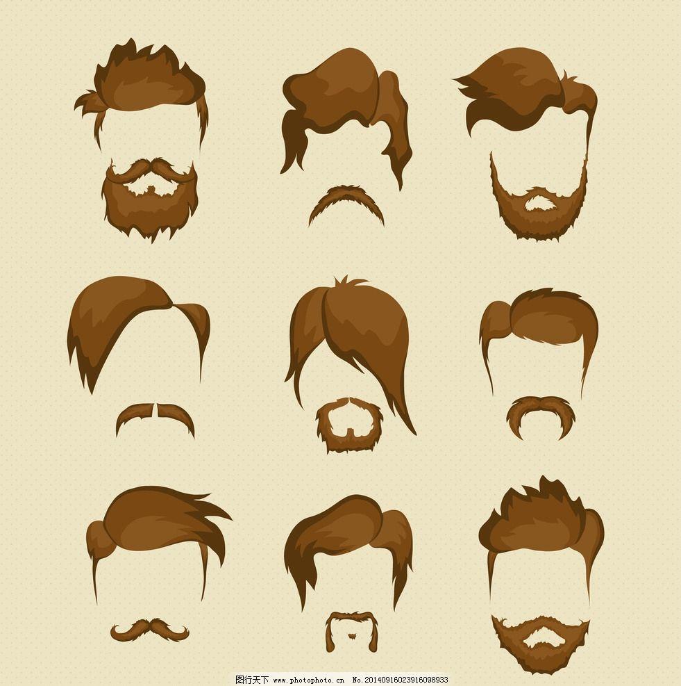 发型设计 发型 男性发型 型男 帅哥发型 男士发型 时尚发型 烫发 卷发