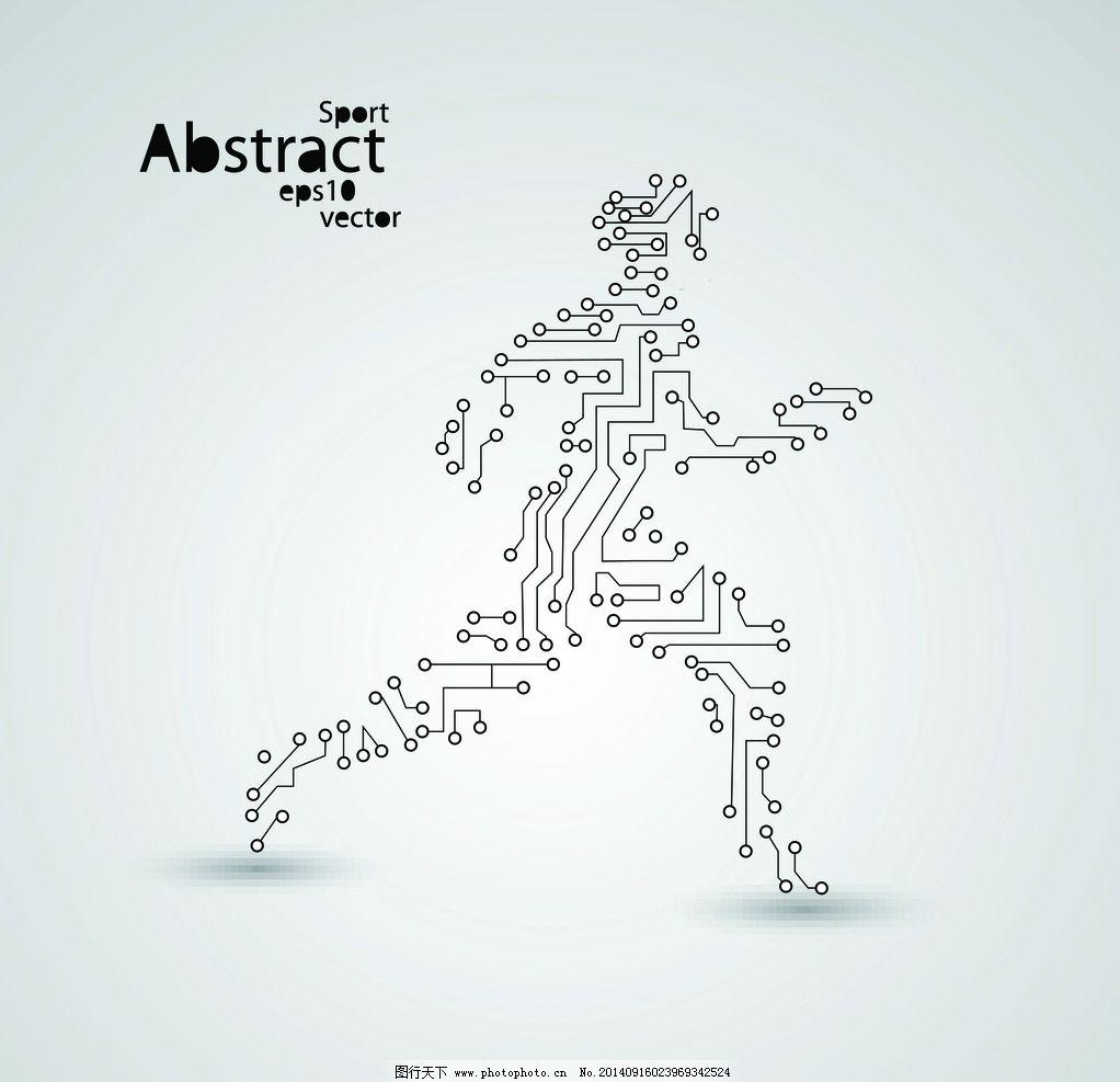 跑步 跑步剪影 人物剪影 电路板 运动员剪影 体育剪影 奥运会 亚运会图片