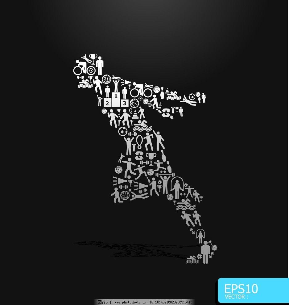 跑步 跑步剪影 人物剪影 轮廓 运动员剪影 小人 奥运会 亚运会 体育图片