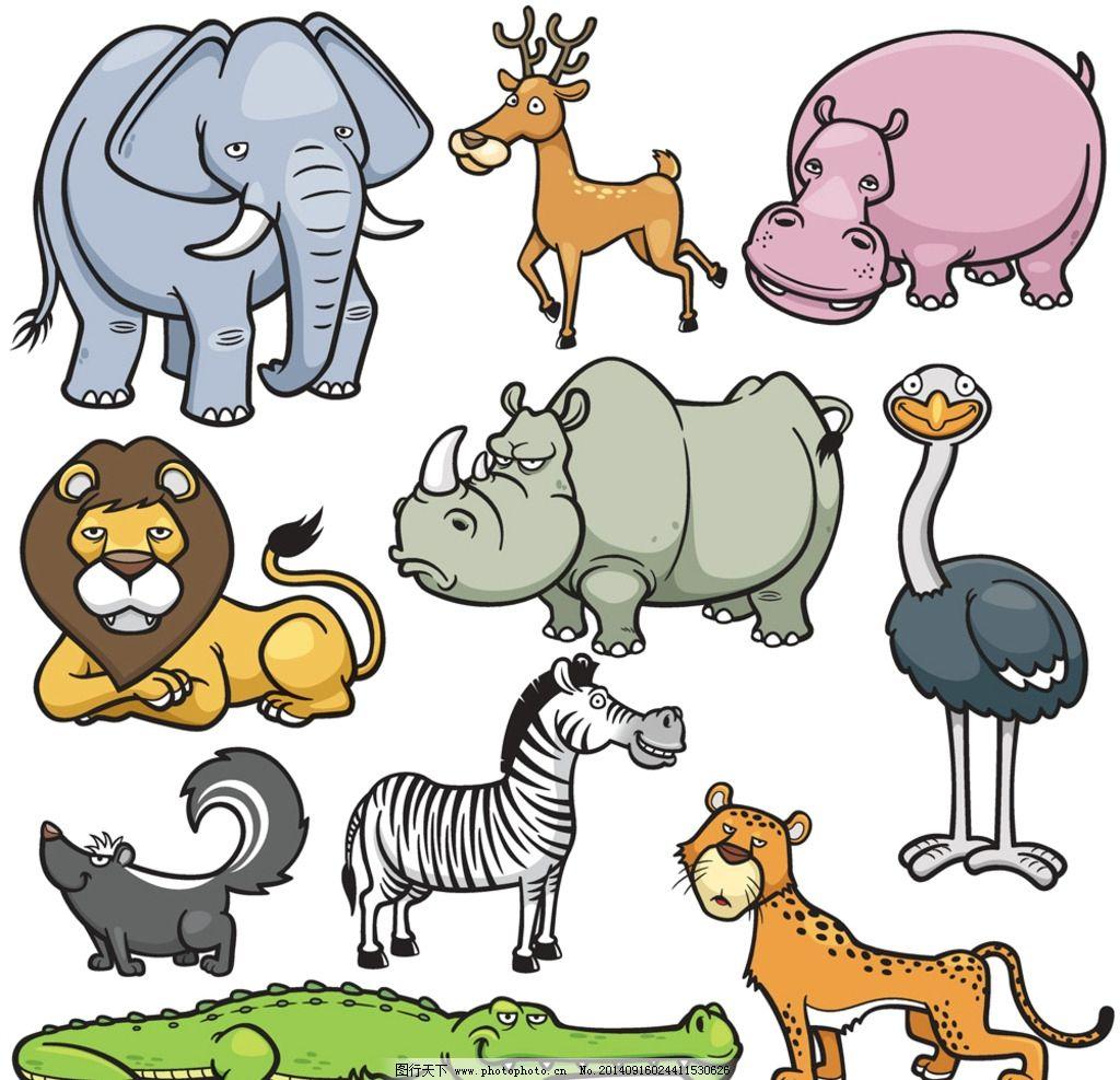 卡通动物 可 可爱 手绘 狮子 鳄鱼 大象 河马 长颈鹿 斑马