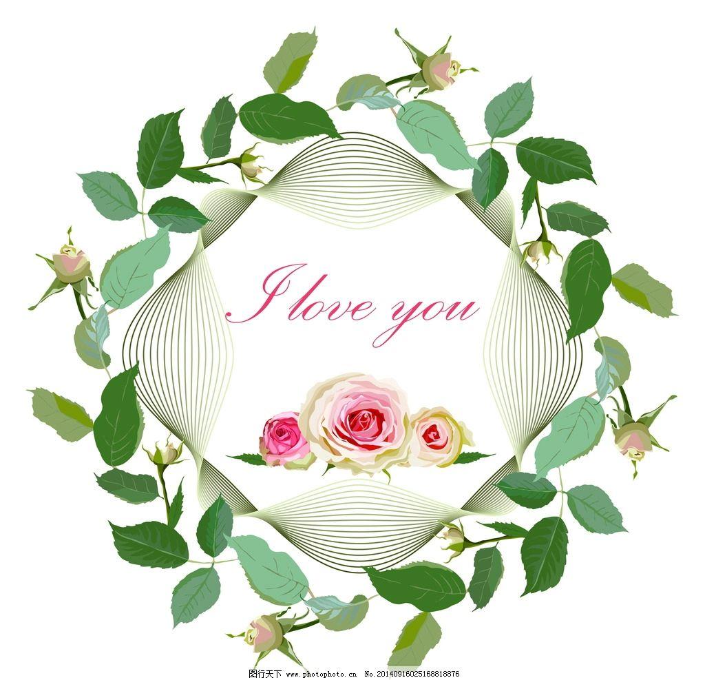 手绘玫瑰花 手绘花卉 花卉 贺卡 卡片 红色玫瑰花 绿叶 花纹花卉 矢量