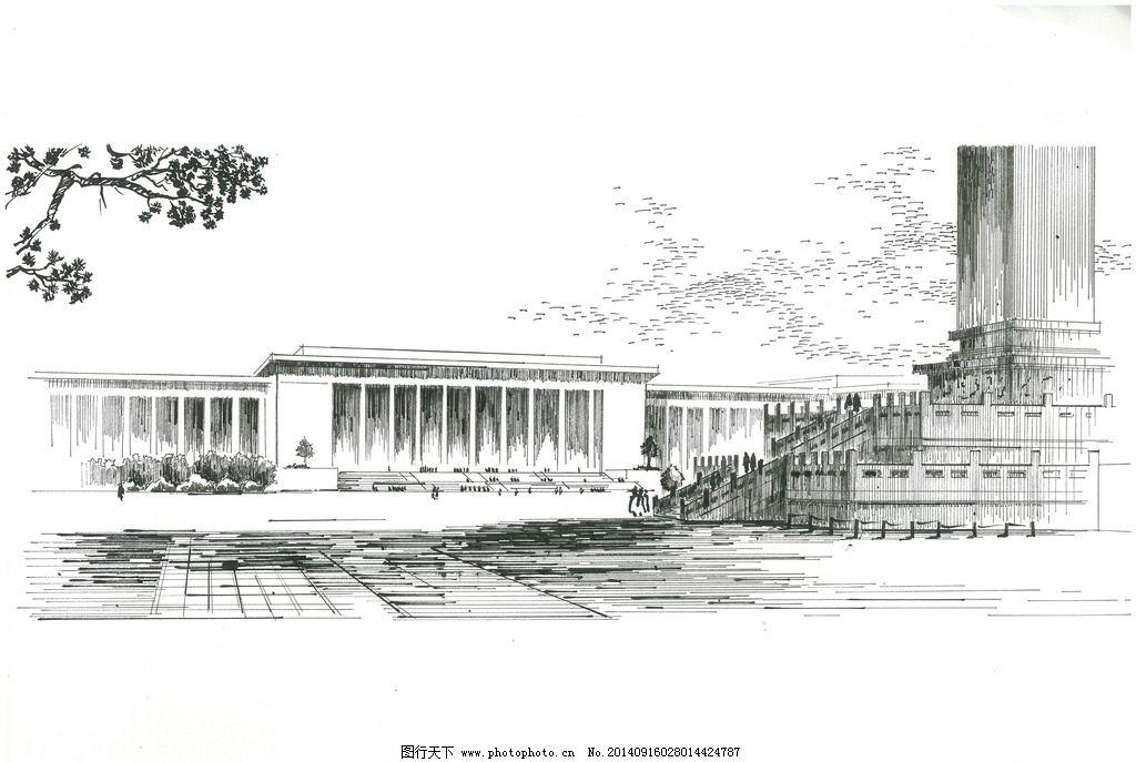 建筑手绘 手绘表现 建筑钢笔画 钢笔画手绘 川大锦城 建筑设计 环境