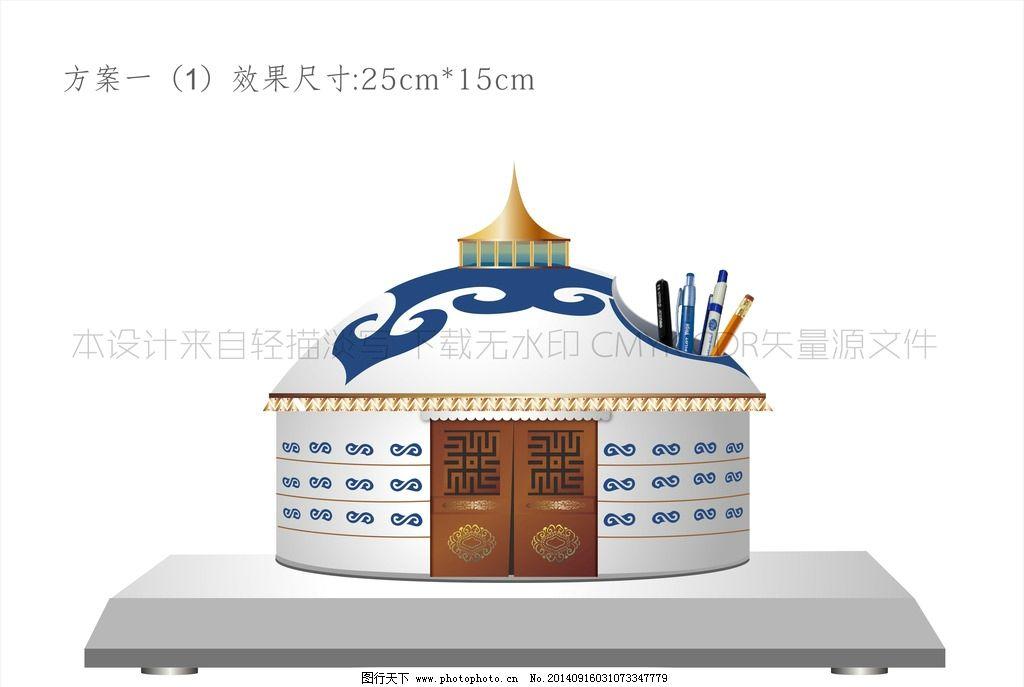 房子笔筒摆件设计图片