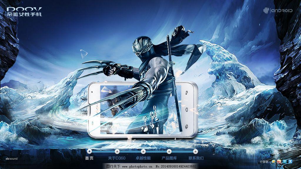 冰山3d游戏效果_原创3d模型_原创设计_图行天下图库