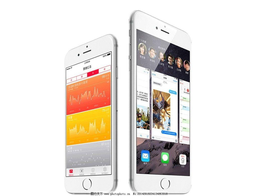 苹果6手机 苹果6 iphone6