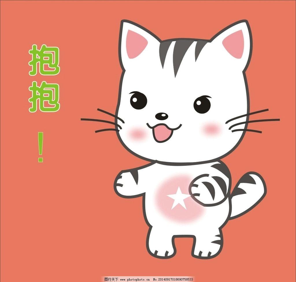 可爱的小猫图片_其他_动漫卡通