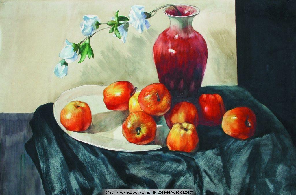 静物陶瓷水果 美术 水彩画 静物画 陶瓷屏 水果 苹果 绘画书法 文化艺