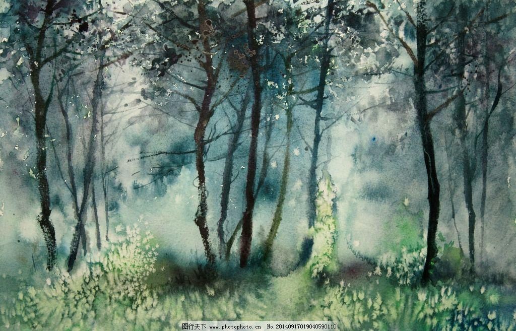 雨中林子 美术 水彩画 风景 树林 植物 树木 花草 雨景 绘画书法