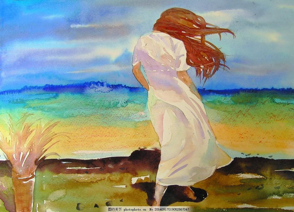 海边女人 美术 水彩画 风景 海滩 白衣女子