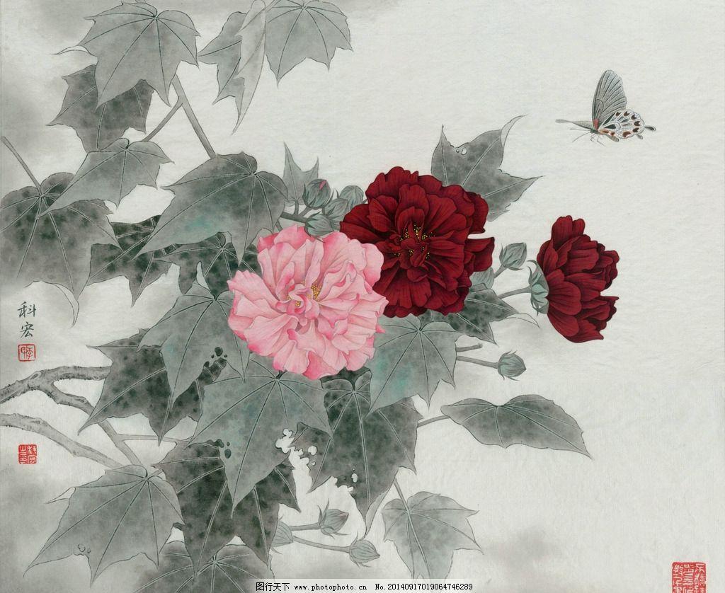 红艳 工笔画 国画 水墨画 蝴蝶 花 300dpi jpg 绘画书法 文化艺术