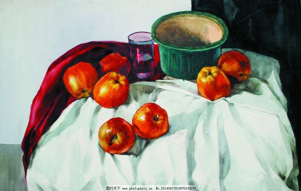 静物水果 美术 水彩画 静物画 陶瓷屏 水果 苹果 陶盆 玻璃杯 绘画