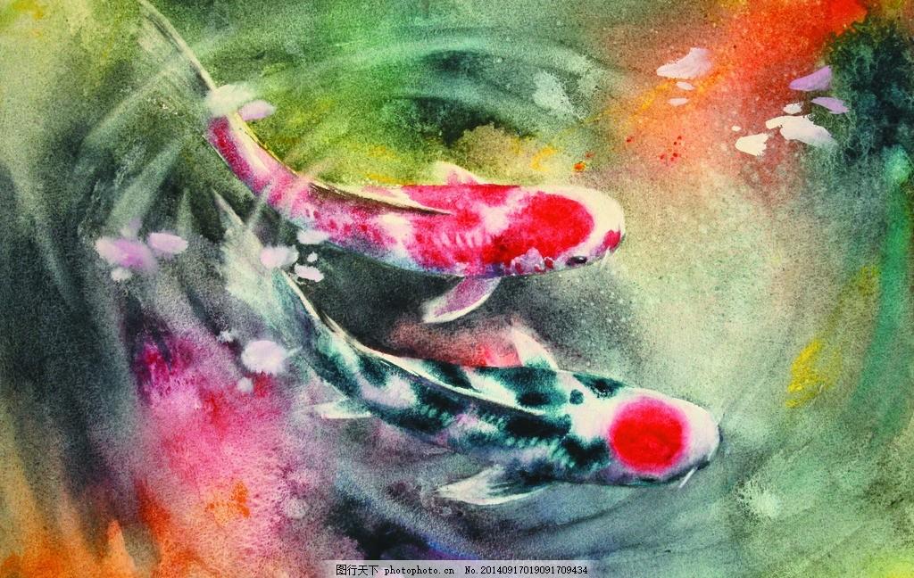 水中锦鲤 美术 水彩画 静物画 锦鲤 戏水 绘画书法 文化艺术 设计
