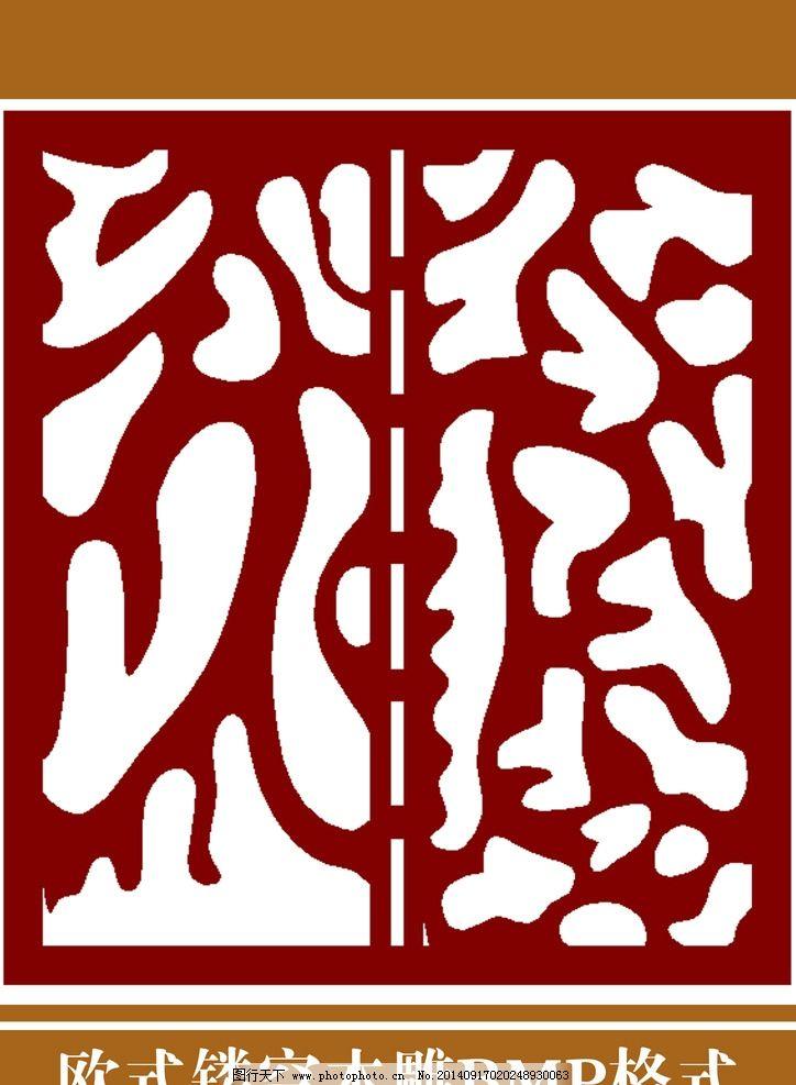 欧式木雕图片_背景底纹_底纹边框_图行天下图库