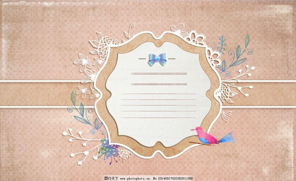 花纹 欧式花纹 欧式 华丽花边 边框 底纹 时尚花纹 欧式花边 装饰花纹图片