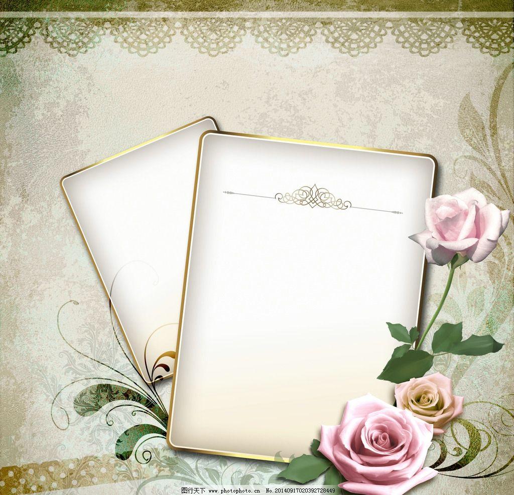 底纹边框 花纹创意 花纹插画 花边花纹 花纹背景花边 花纹信纸 信纸图片