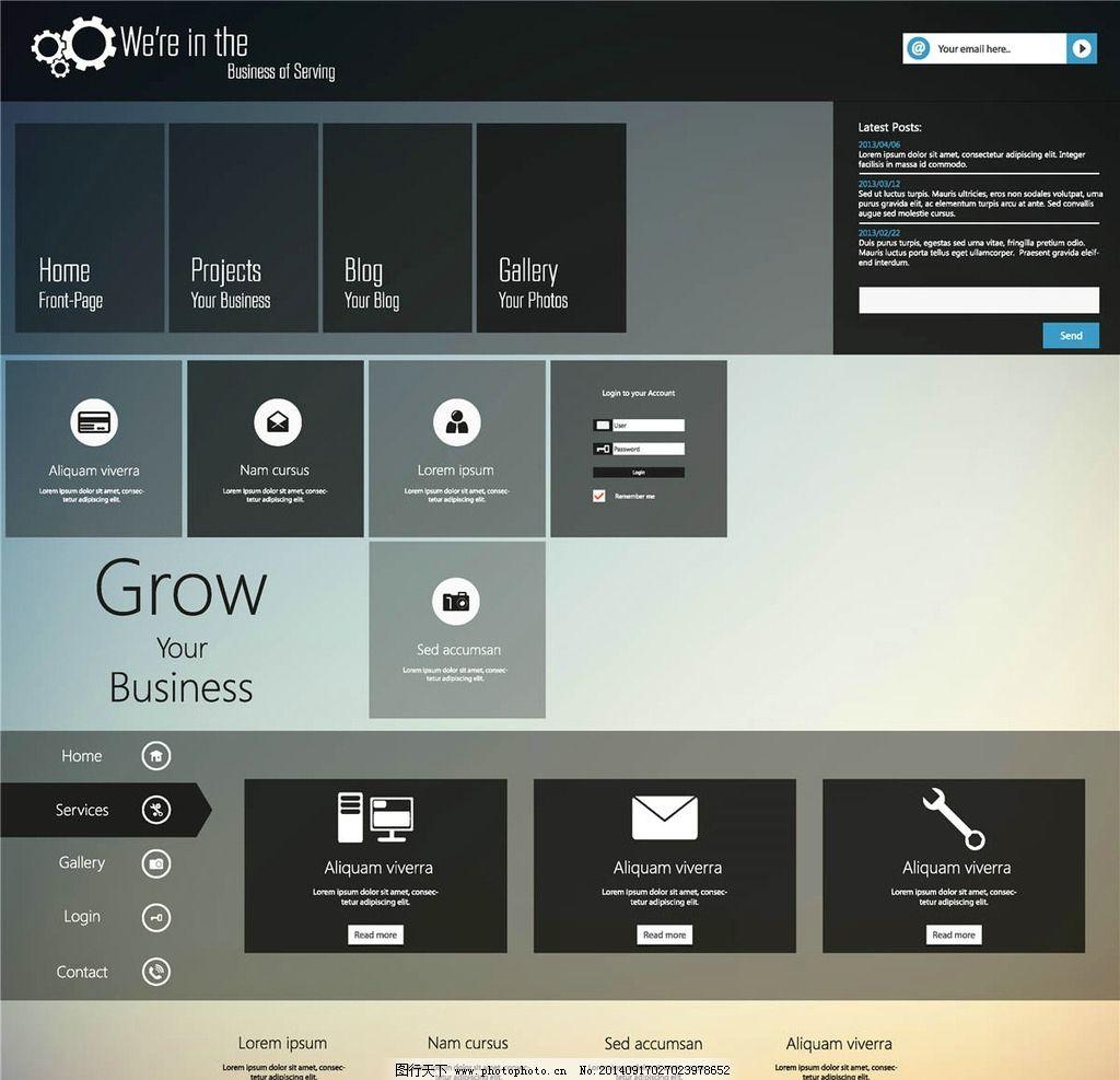 网页设计 网页模板图片