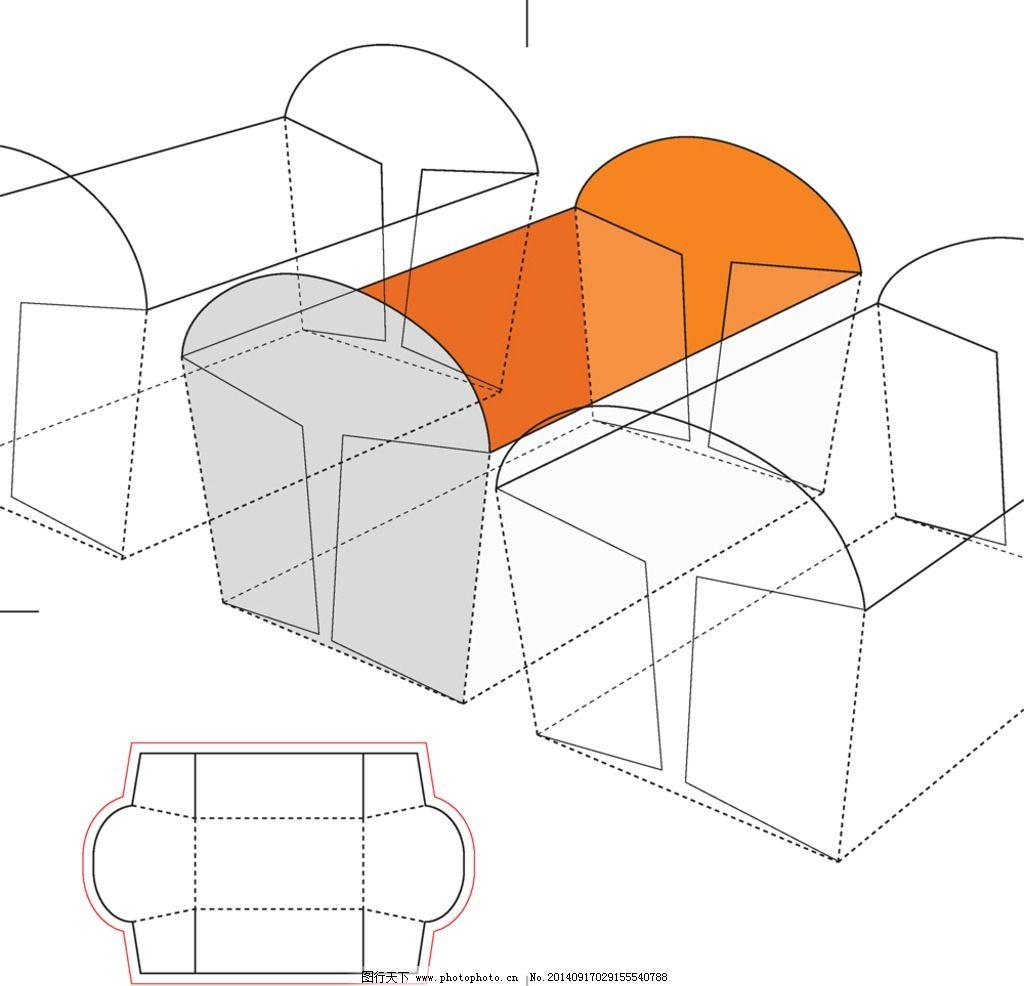 纸质包装盒 纸盒包装 包装盒模板 包装盒设计 手绘包装盒 矢量