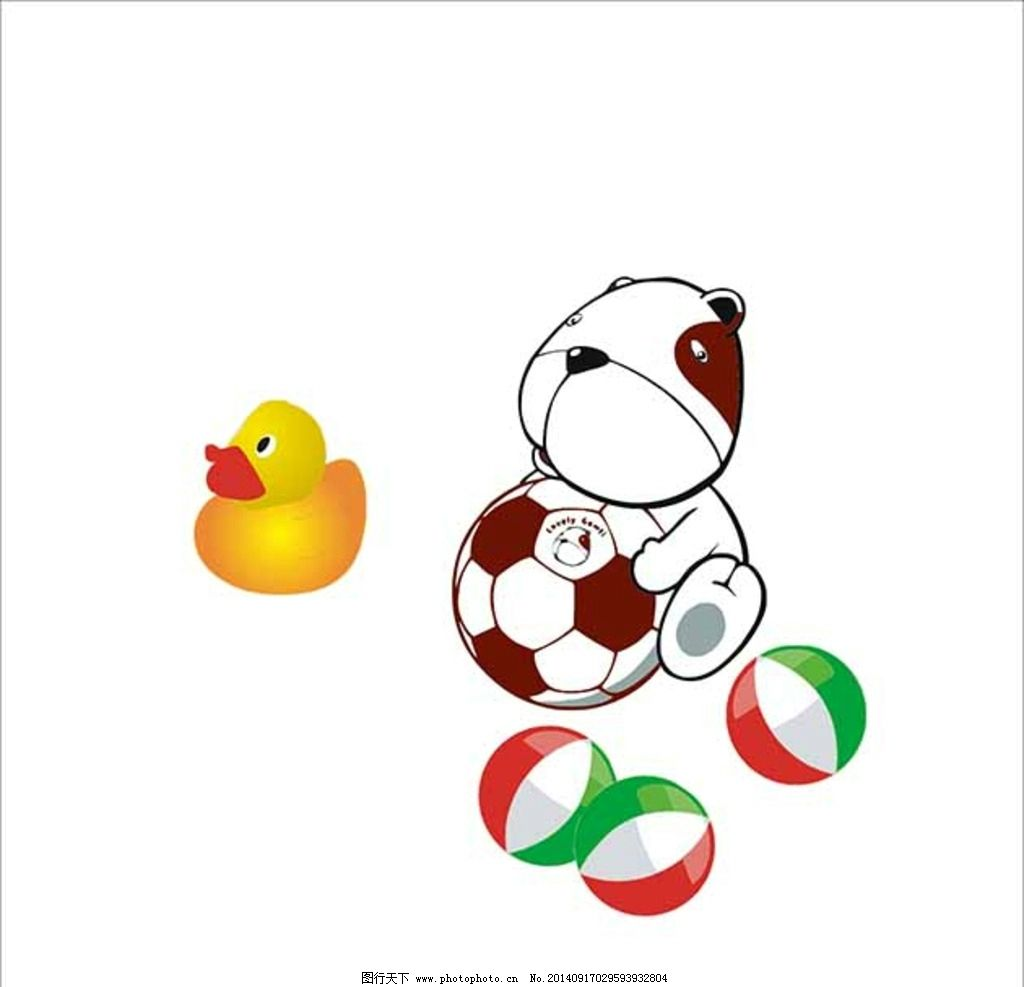 小熊 皮球 足球 小鸭子 玩具 设计 广告设计 广告设计 cdr