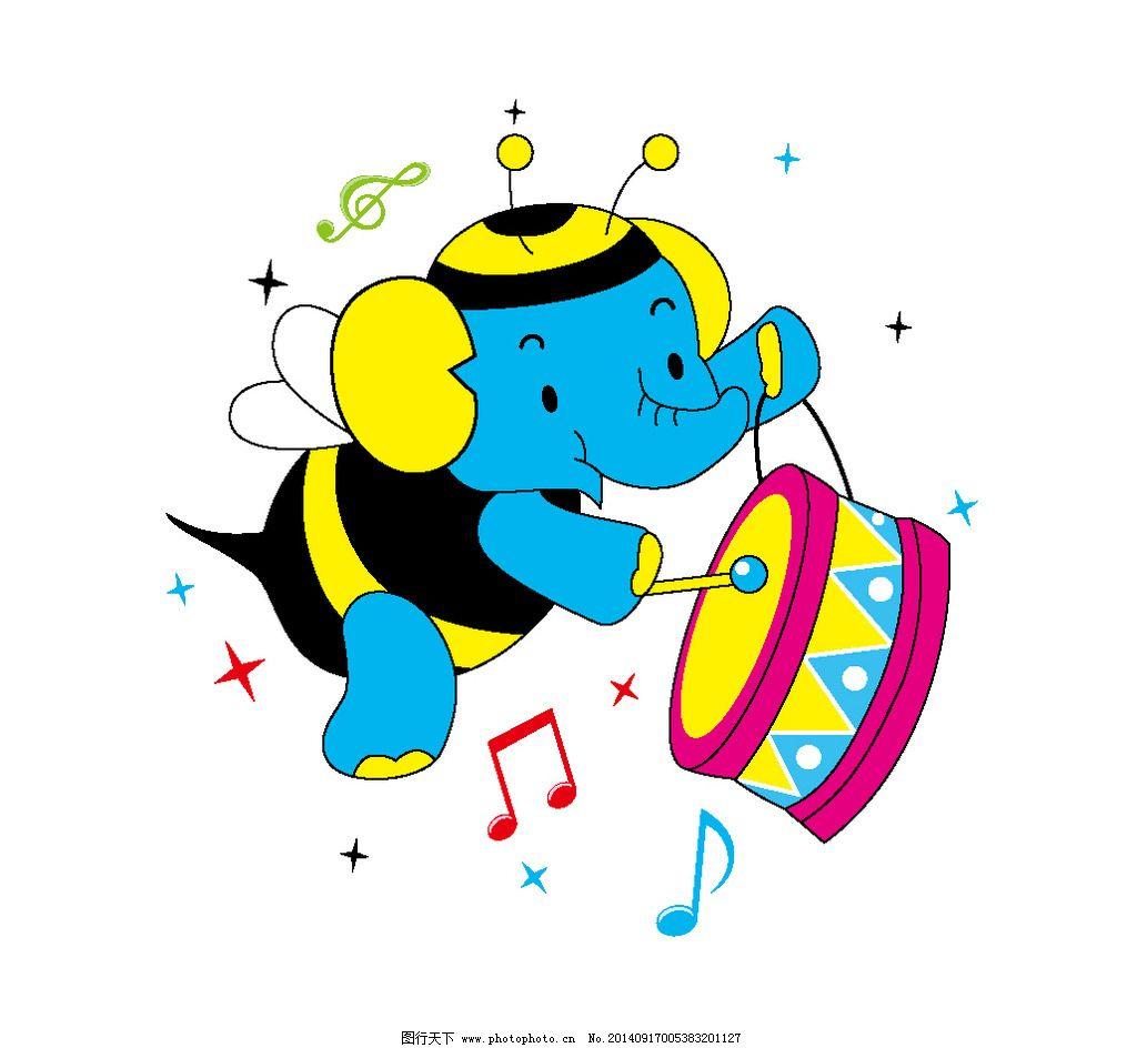 设计 图片素材 音符 音乐大象 大象 蜜蜂 音乐 锣鼓 音符 卡通 动物