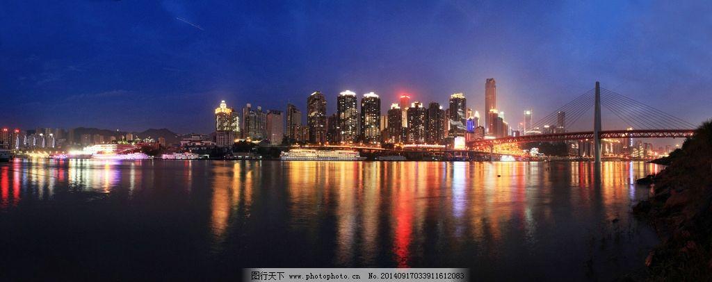 重庆渝中夜景灯光