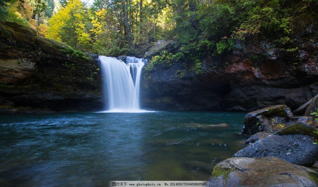 山水瀑布 自然风景 自然风景图片 自然风景摄影 最美自然风景 高清