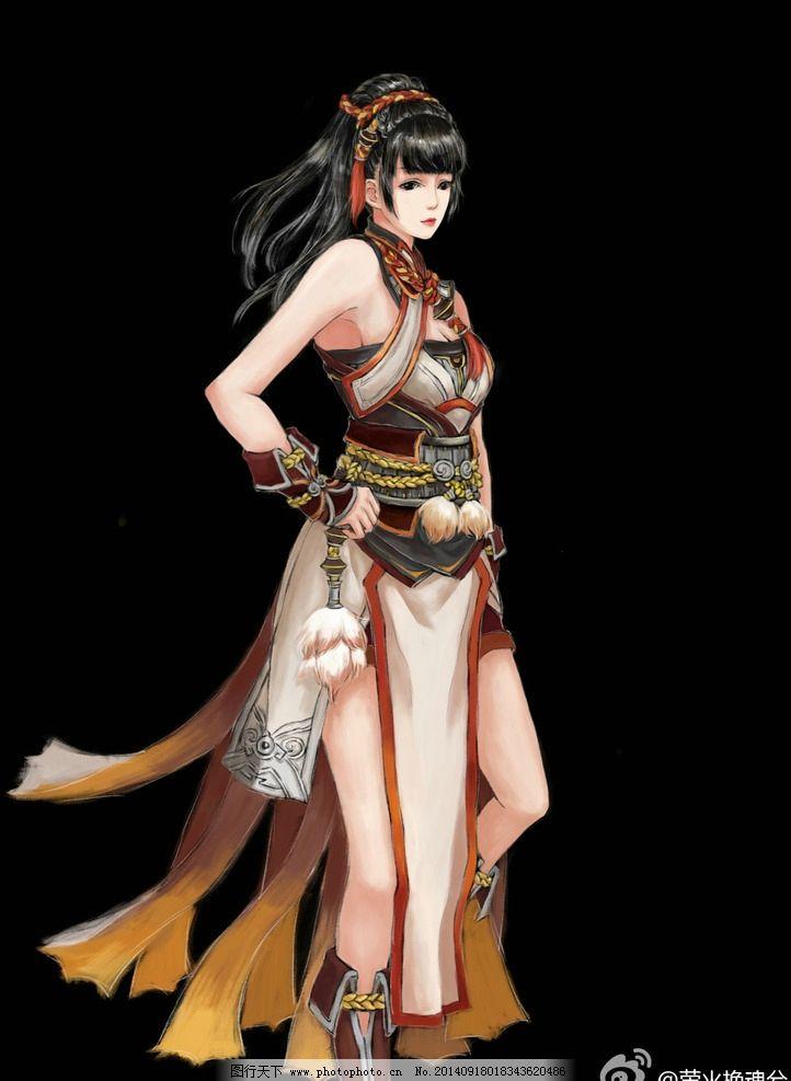 古剑奇谭 美女 手绘美女