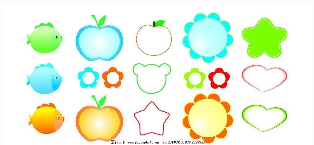卡通 形状 幼儿园 幼儿 童趣 矢量图 矢量 儿童节 儿童 宣传栏 矢量图