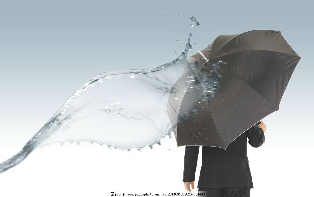 水纹 伞 人物背影 打伞 人物打伞 打伞背影 水滴