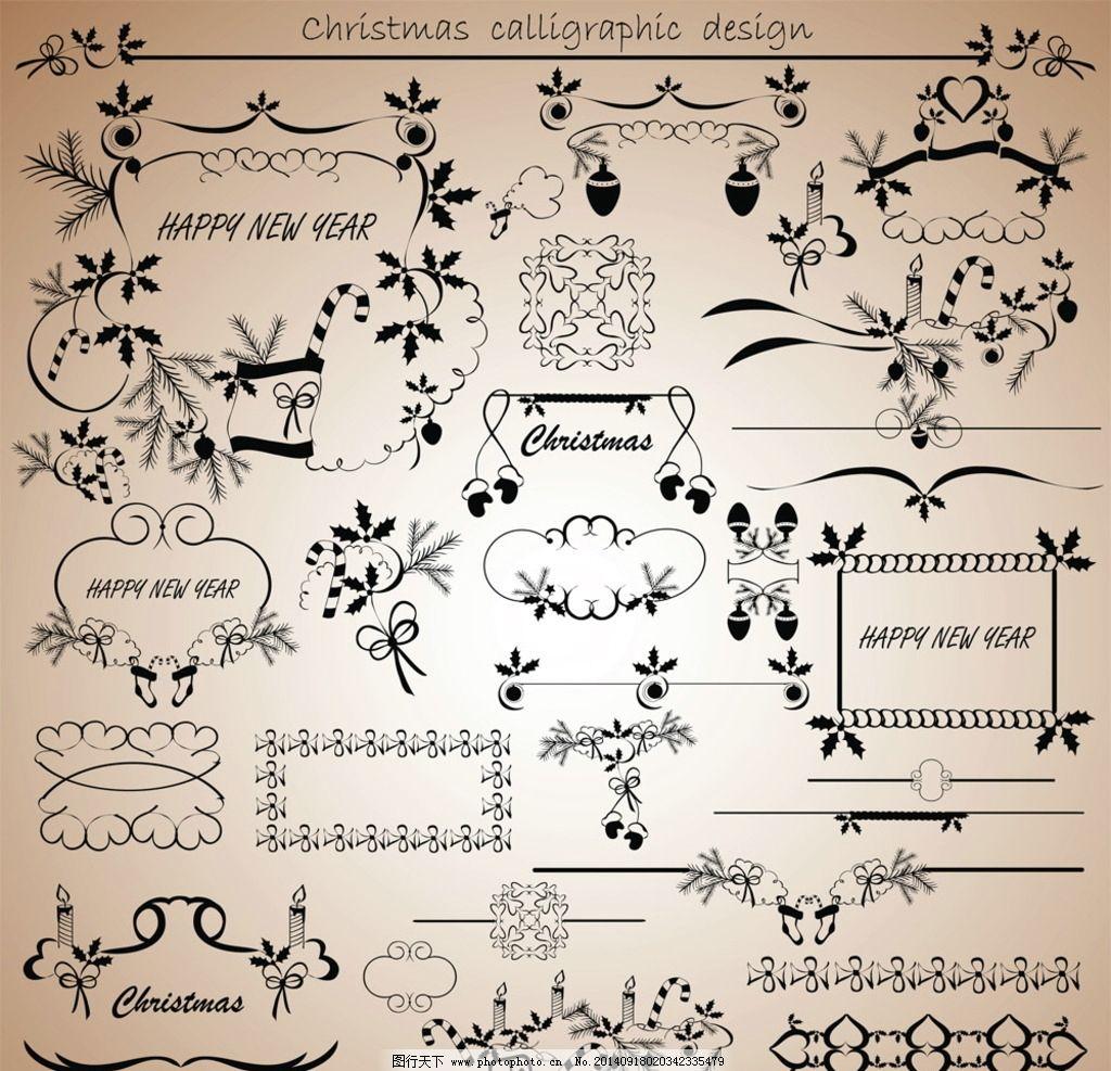 花纹 边框 花边 花纹背景 手绘花卉 圣诞节 花纹分割线 植物花纹