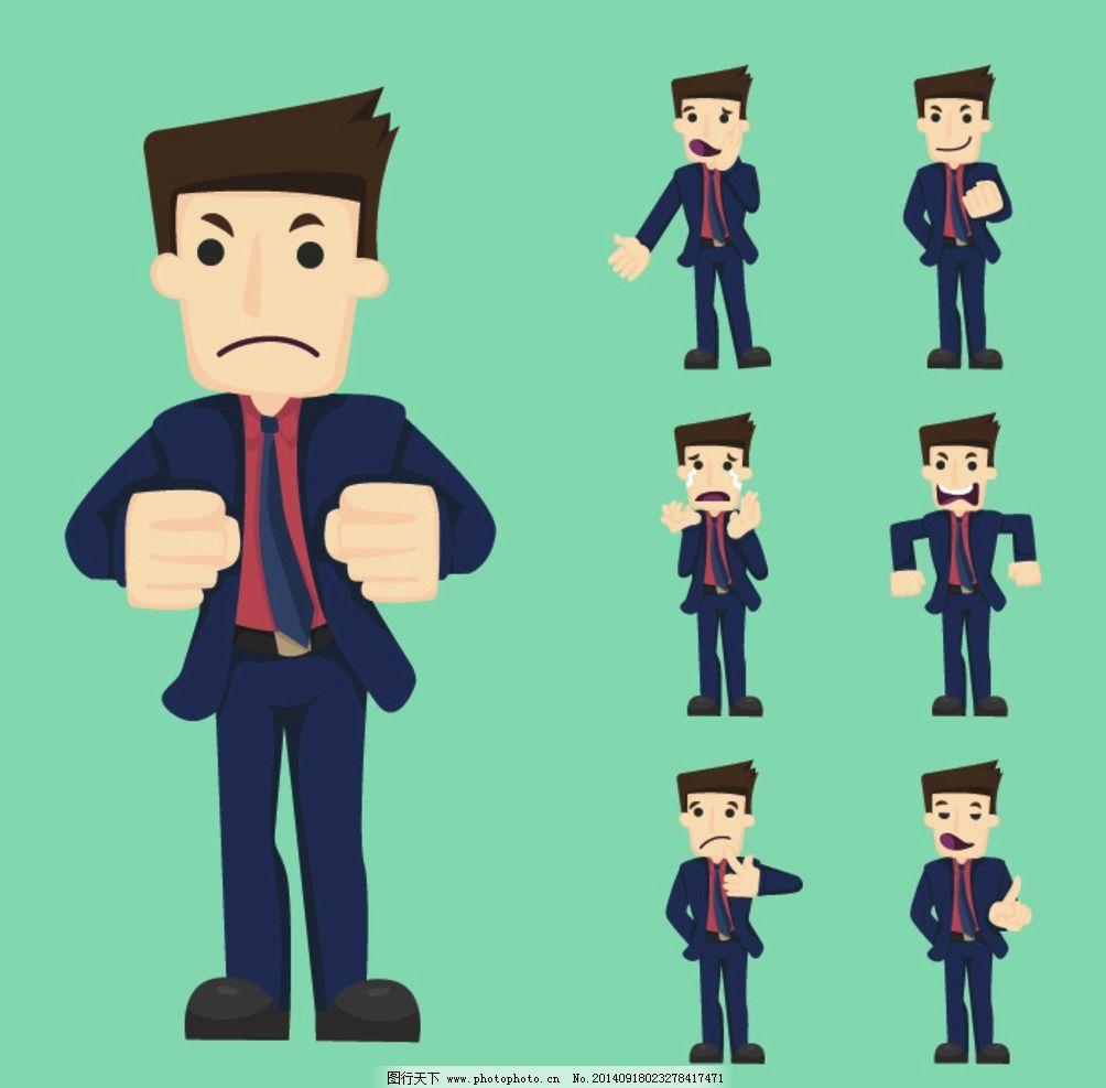 设计图库 标志图标 企业logo标志  老板 商务人物 白领 卡通小人 漫画图片