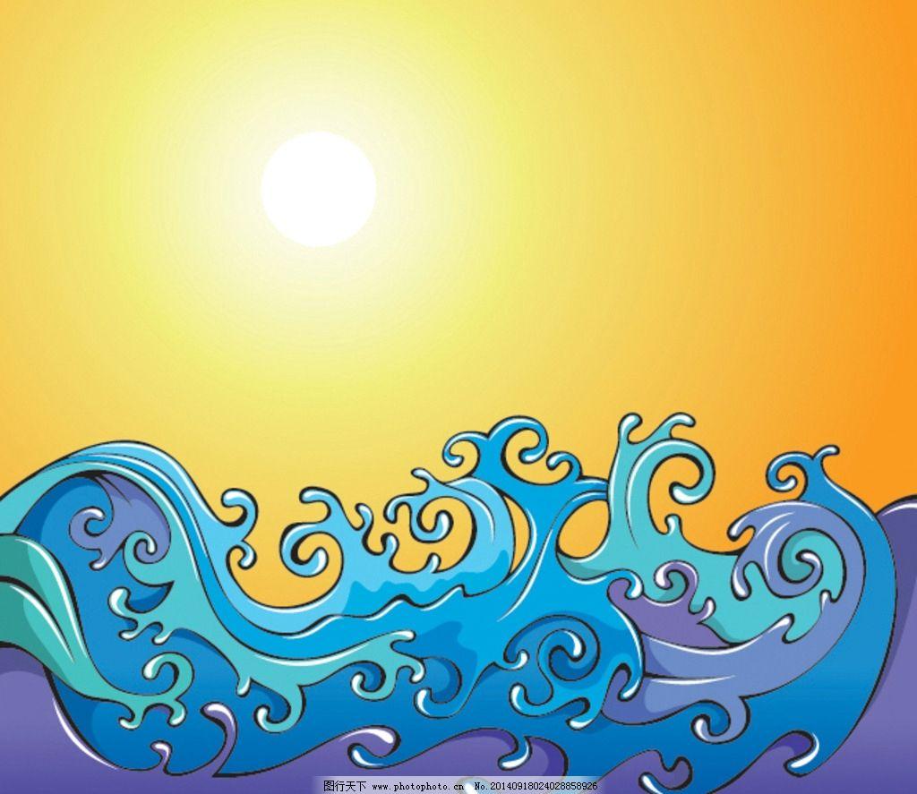 日本海浪图片手绘图