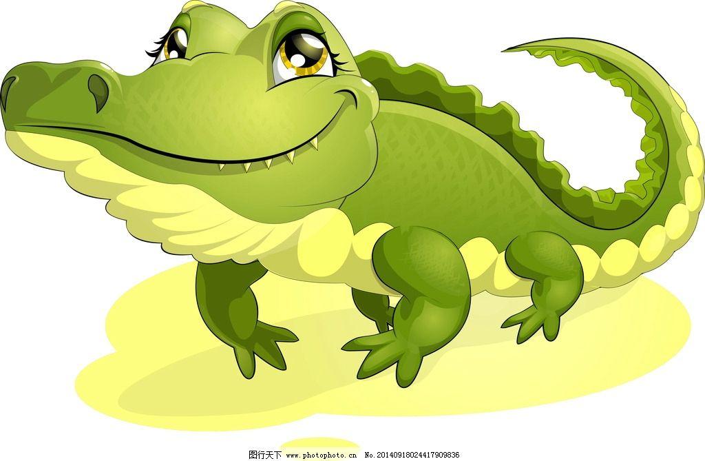 鳄鱼 卡通鳄鱼 卡通动物 手绘 矢量 美术绘画