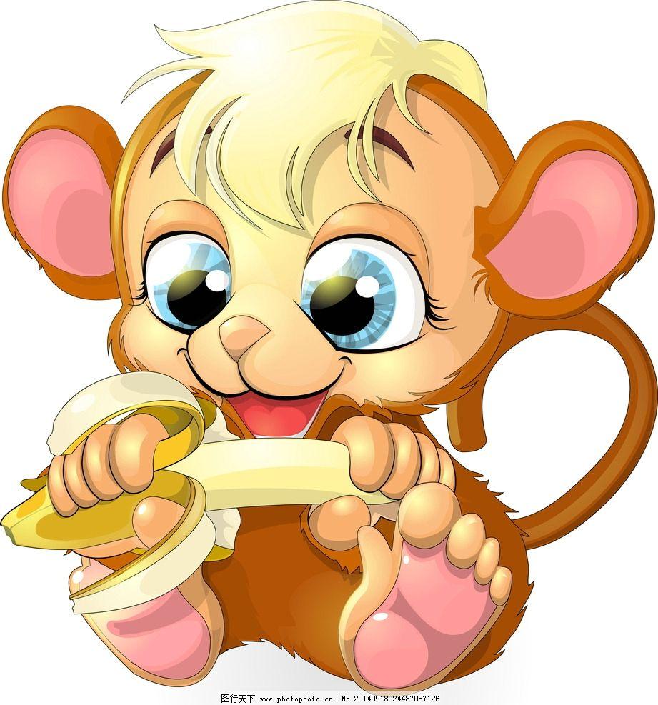 猴子 卡通猴子 卡通动物