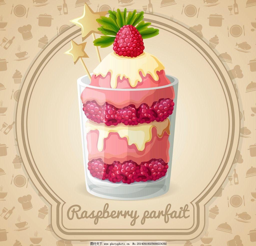 冰淇淋图片图片