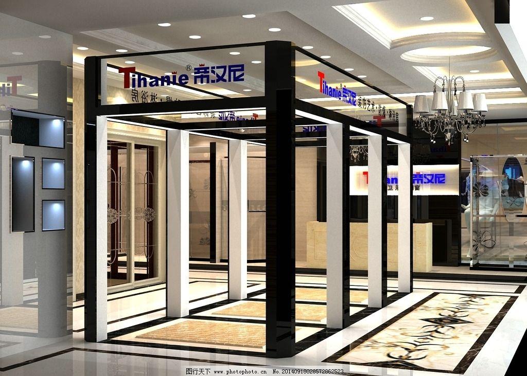 中空门效果图 淋浴房效果图 地面瓷砖 展厅效果图 欧式吊顶 室内设计