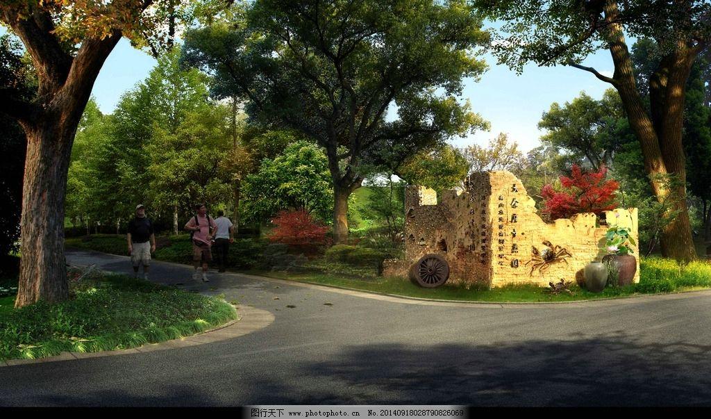 道路设计 环境设计 绿化设计 公园 小游园 文化墙 设计 环境设计 园林图片