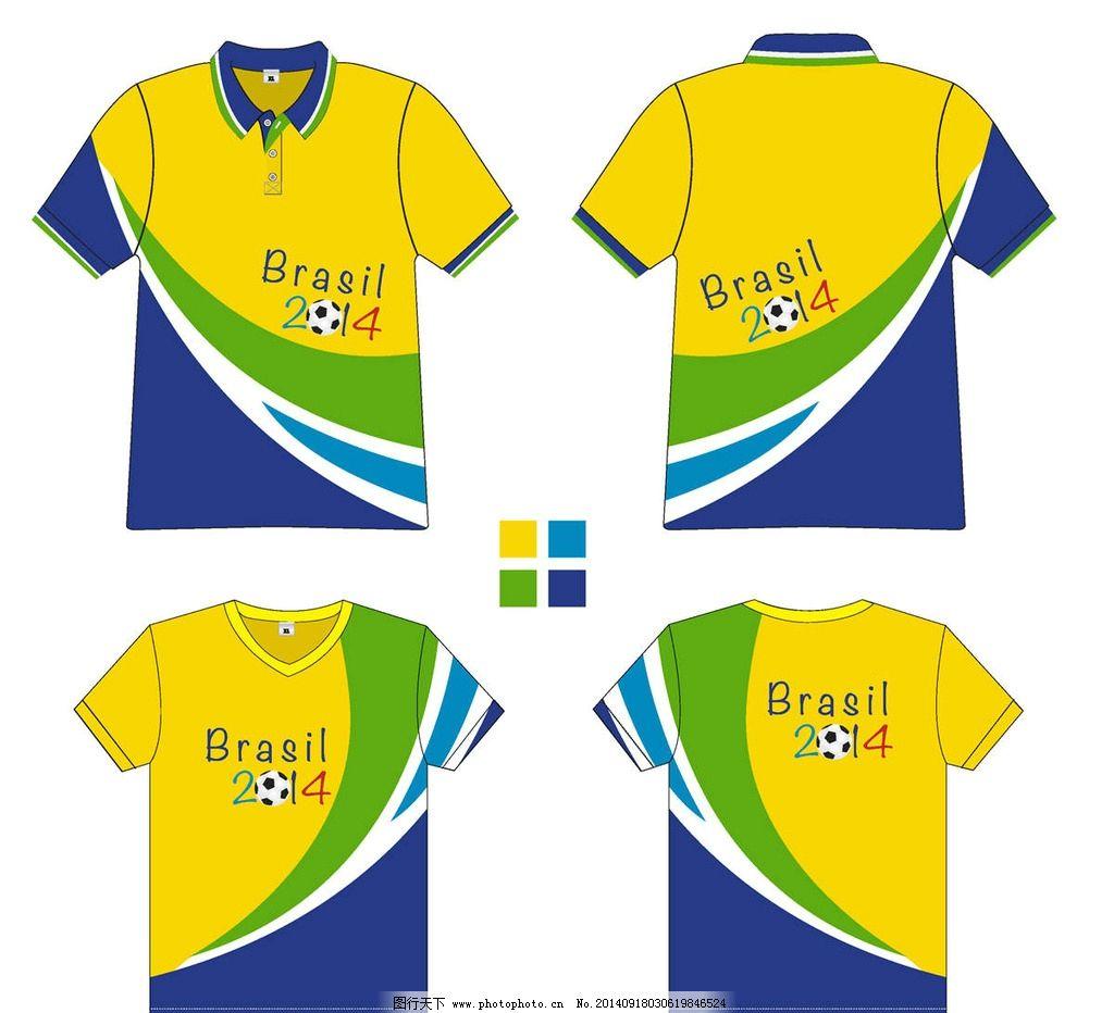 足球队服 t恤 衬衫 衬衫设计 服装 服装设计 t恤样式 t恤花纹 t恤图案图片