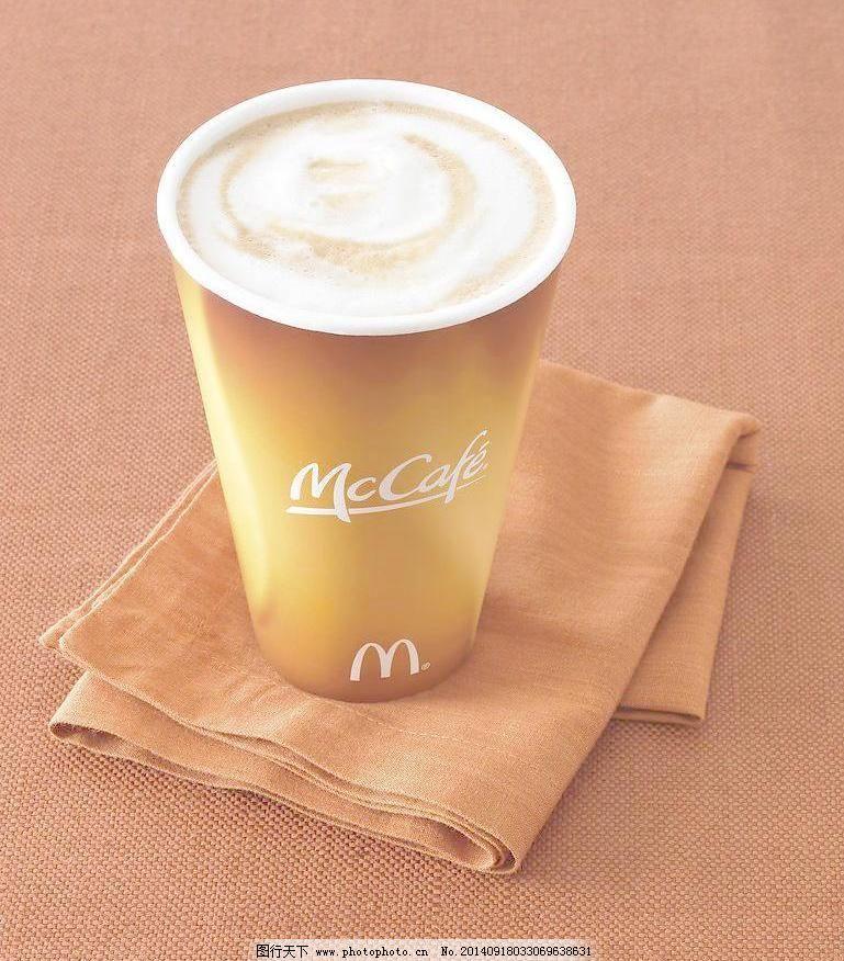 麦当劳咖啡杯子_咖啡牛奶 餐饮美食 高清图片素材 汉堡 可乐 快餐 麦当劳 摄影图库