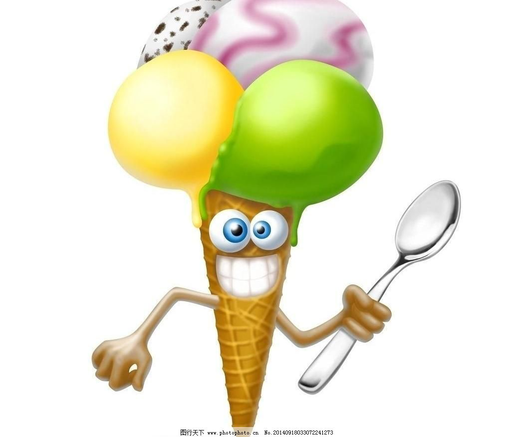 冰淇淋卡通分享